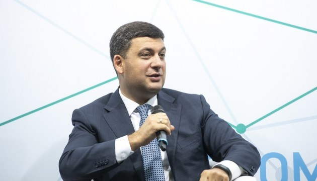 Hroїsman a annoncé l'inflation attendue en 2019