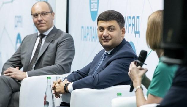 Украина в следующем году потратит на внешние долги $12 миллиардов — Премьер