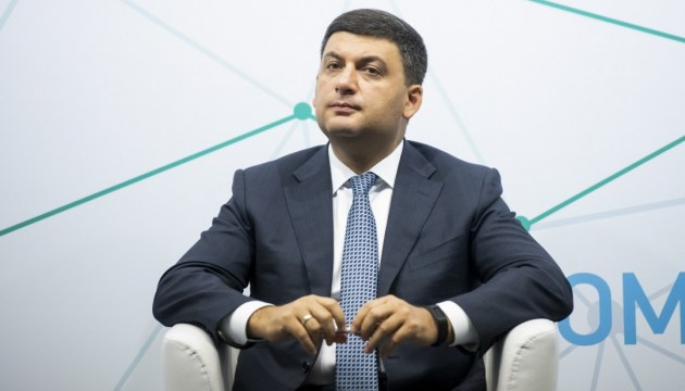 Ukrainian government elaborates bills on venture capital, support for startups