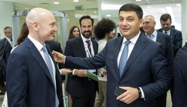 В Киеве стартовал форум