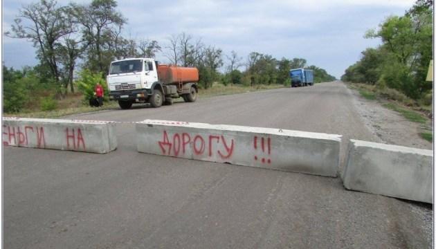 На Николаевщине люди перекрыли движение по двум государственным трассам