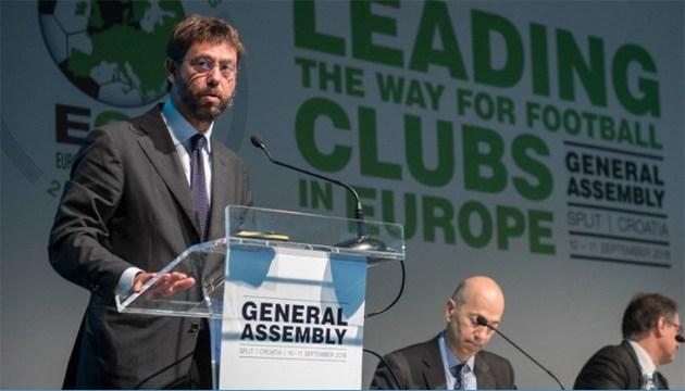 Европейские клубы одобрили создание третьего еврокубкового турнира