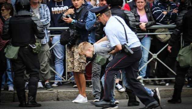 Участь дітей у мітингах: Держдума РФ визначила покарання