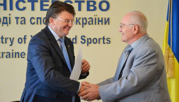 Мінмолодьспорту співпрацюватиме з Товариством Червоного Хреста України