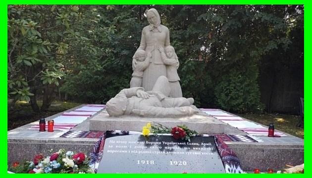 У Чехії відкрили відновлений пам'ятник українським воїнам