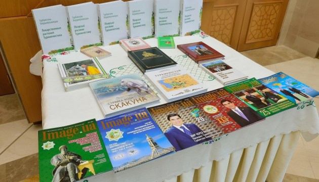 Книгу президента Туркменістану відтепер можна почитати українською
