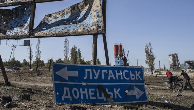 """У ТКГ констатували дотримання """"тиші"""" на Донбасі"""