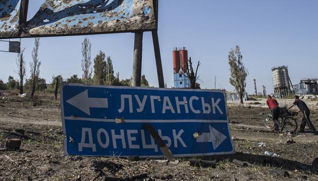 В ООН назвали конфлікт на Донбасі