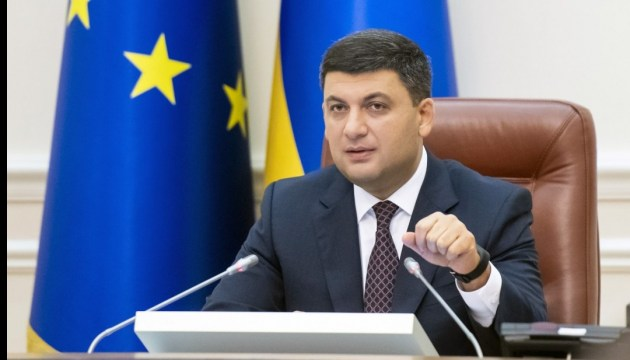 PM Groysman: GDP growth up to 3.8% is prerequisite for average wage increase