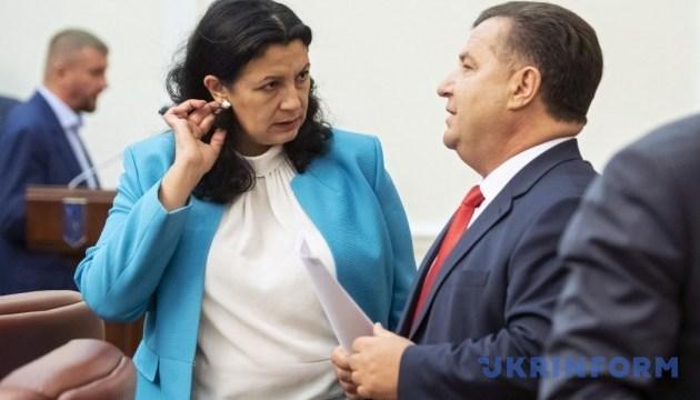 Ukraine's Vice PM Klympush-Tsintsadze urges NATO to join negotiations with Hungary