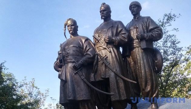 Как украинские козаки под Веной будущее Европы защитили