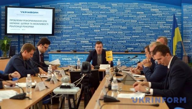 Проблемы реформирования ОПК Украины. Пути и возможности реализации реформы