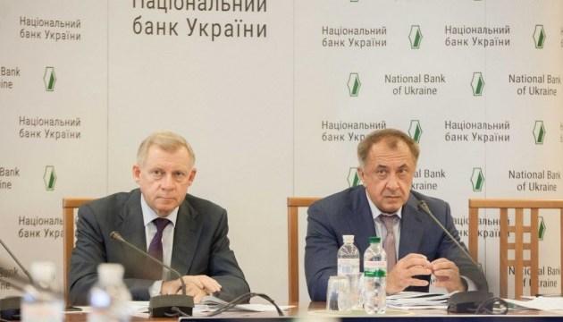 Рада НБУ ухвалила Основні засади грошово-кредитної політики на 2019 рік