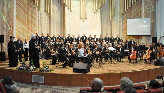 В Винницкой филармонии будет звучать испанская легенда Мануэль де Фалья