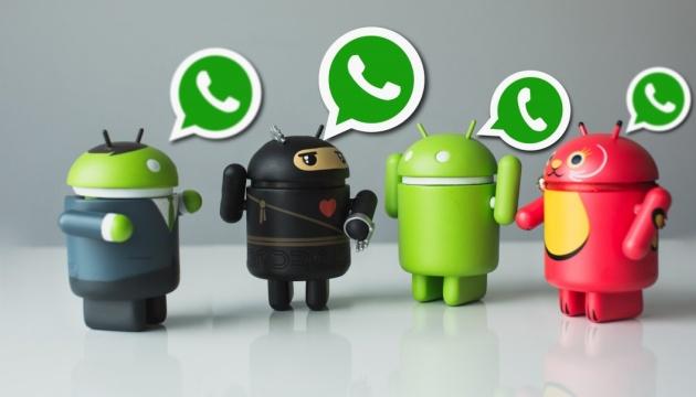 WhatsApp тестирует функцию, которая позволит сообщениям самостоятельно удаляться