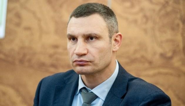 Захист від підтоплень: у Києві обстежили шість ТРЦ