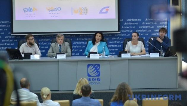 До кінця року в Україні пройде чотири інформкампанії про інтеграцію до ЄС і НАТО