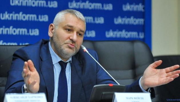 Фейгин обжалует решение российских тюремщиков не пускать его к Сущенко