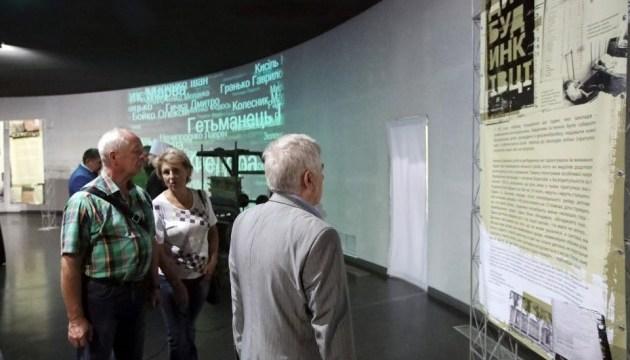 К годовщине Голодомора открыли выставку-исследование репрессированных ученых