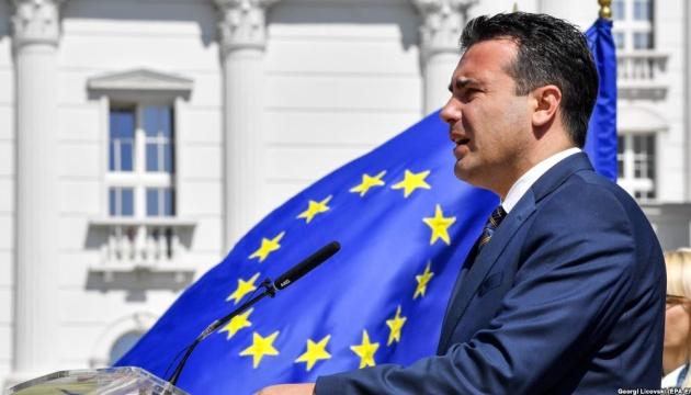Северная Македония готова к переговорам о вступлении в ЕС