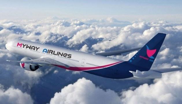 """З жовтня з Тбілісі до """"Борисполя"""" відкриває рейси нова авіакомпанія"""