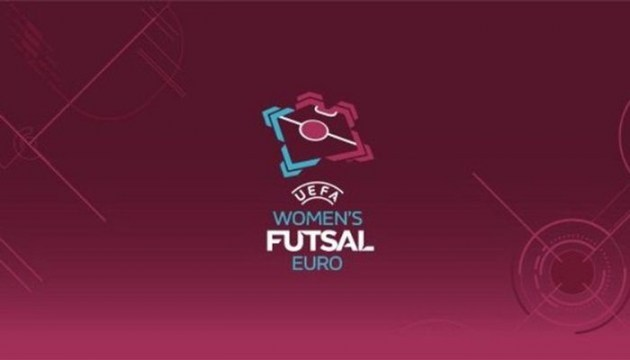 Футзал: женская сборная Украины сыграла вничью с Венгрией