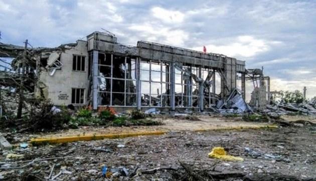 Про героїв оборони Луганського аеропорту зняли документальну стрічку