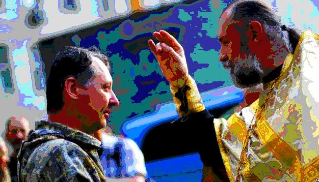 Тогда – в Киеве – полковник ФСБ Гиркин держался в тени