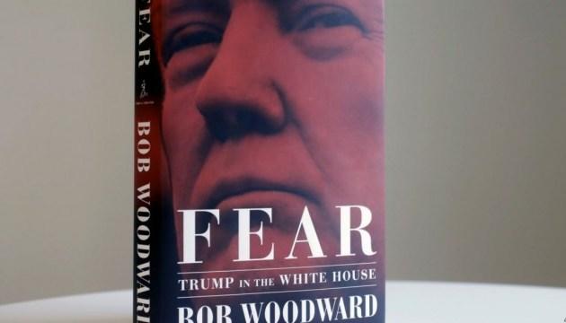"""Книга """"Страх"""" про Трампа б'є рекорди з продажів у Штатах"""