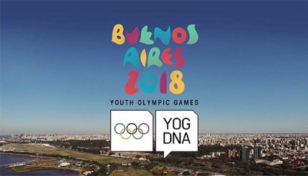 Юнацька Олімпіада-2018: 13 легкоатлетів увійшли до складу збірної України
