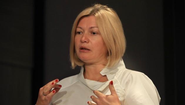 Геращенко подякувала Кучмі за позицію в ТКГ