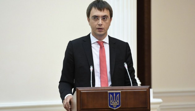 Ukrainian infrastructure minister asks World Bank to give recommendations on attraction of investors to regional airports