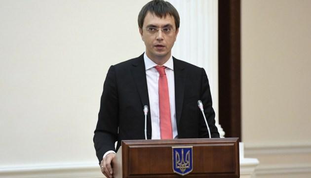 Omelian a annoncé le lancement de la Stratégie nationale de transport «Drive Ukraine 2030»
