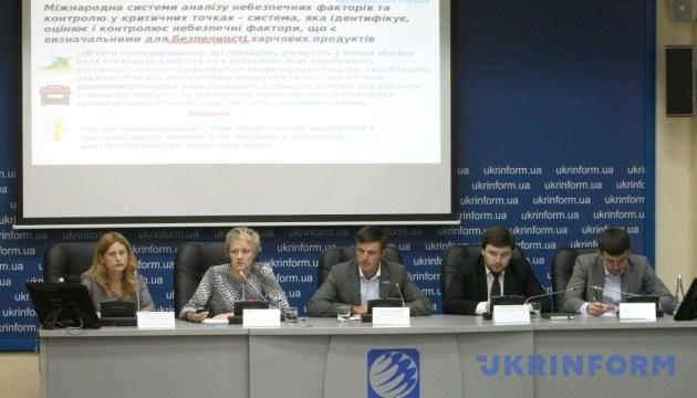 Аграрный сектор Украины. Внедрение системы НАССР