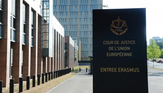 Суд ЕС разрешил ограничивать вещание телеканалов с пропагандой ненависти