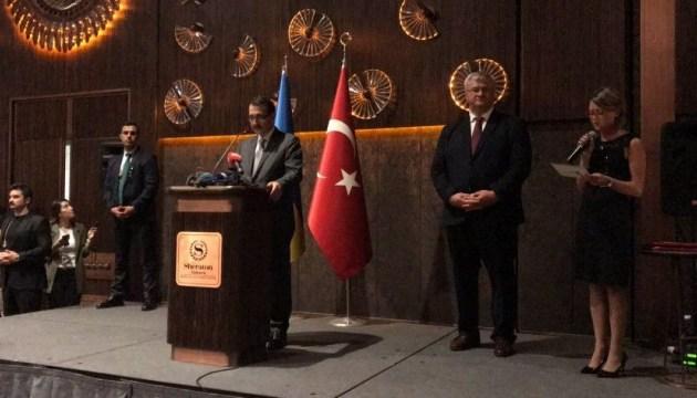 В Анкарі відзначили День Незалежності України