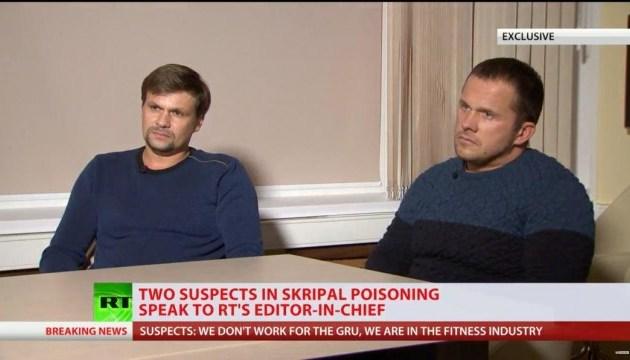 Підозрювані в отруєнні Скрипалів дали інтерв'ю пропагандистському каналу RT