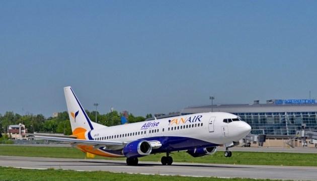 Львовский аэропорт сообщил об изменениях в рейсах в Египет и Черногорию