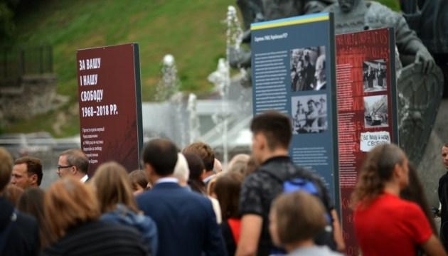 На Майдані відкрили виставку, присвячену