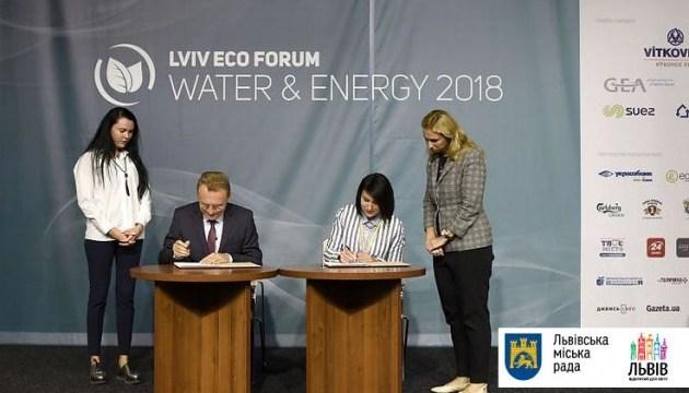 Во Львове до 2050 года планируют перейти на «зеленую» энергетику - меморандум