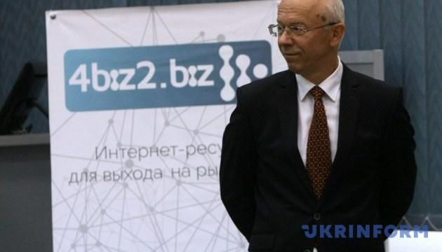 Открытие интернет-портала 4biz2.biz