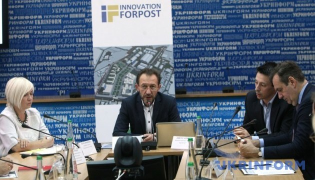 """""""INNOVATION FORPOST"""". Презентація інвестиційних можливостей індустріального парку"""