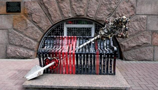 Найпопулярніші локації Кропивницького, біля яких варто сфотографуватися закоханим