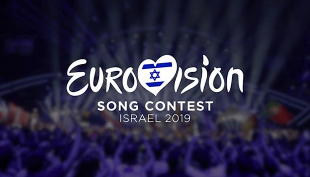 Ізраїль обрав гасло Євробачення-2019