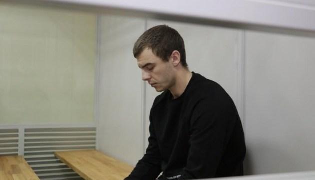 Подозреваемого в нападении на Гандзюк отпустили под домашний арест
