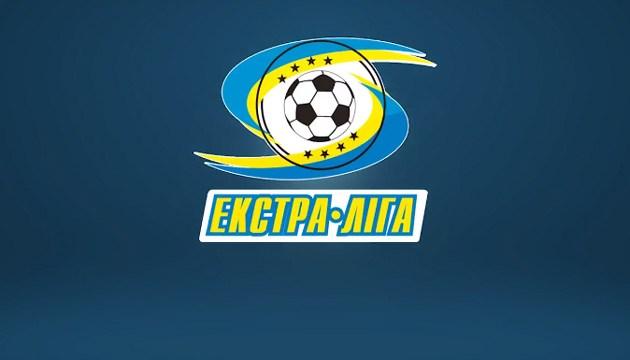 Футзал: 10 команд України змагатимуться за путівку до Ліги чемпіонів