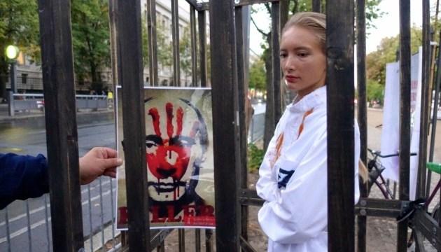 Берлінські активісти провели акцію проти тортур в російських в'язницях