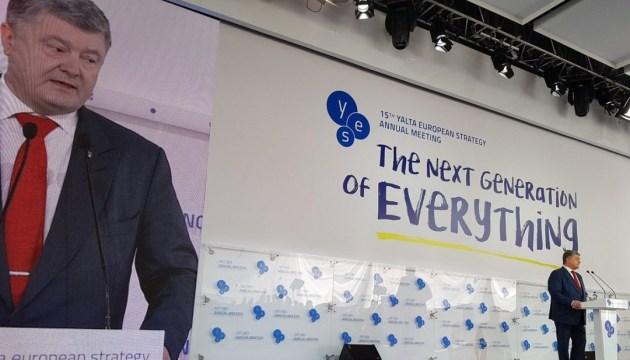 Украина разрабатывает механизм защиты от вмешательства в выборы — Порошенко