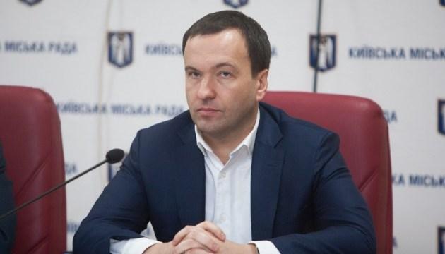 Публікація постанови Кабміну дозволить укласти нову угоду з Нафтогазом - КМДА