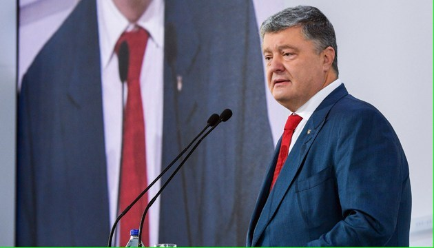 Poroshenko to leave for U.S. on Monday to participate in UN General Assembly